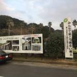 長崎の五島列島はご存知ですか?